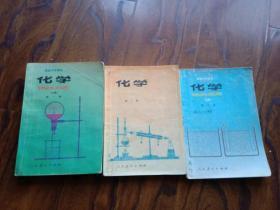 高中化学课本亲子教育