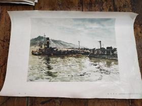 1959年活页绘画——金志远作——海港