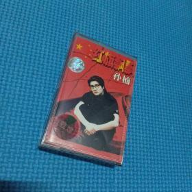 磁带:孙楠 红旗飘飘