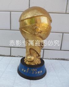 2000年百事可乐全国足球甲A联赛奖杯(大连实德夺冠奖杯)