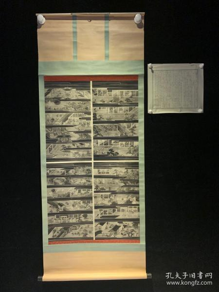觉如大师全国巡回图 印刷非手绘  老字画浮世绘画春茶室书房中堂挂轴