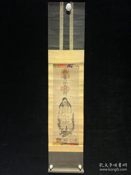 清代木版印刷 神像图 民国清代老字画浮世绘画春茶室书房中堂挂轴