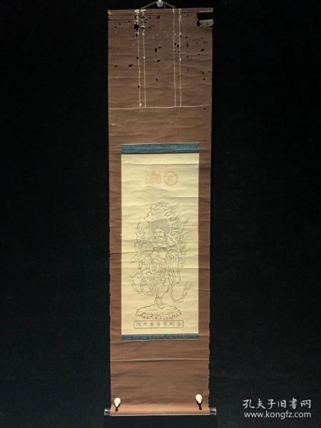 金刚寺 木版印刷画 民国清代老字画浮世绘画春茶室书房中堂挂轴
