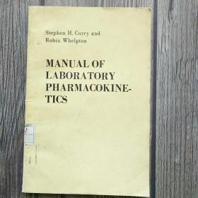 药物动力学手册