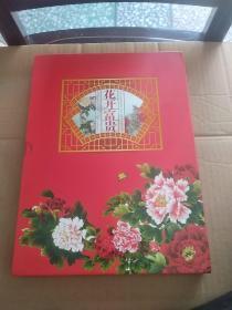 花开富贵 中华人民共和国第五套人民币十连钞吉祥号