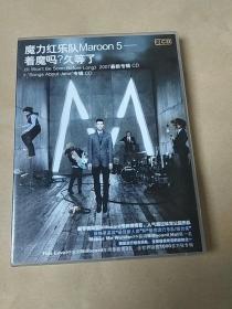魔力红乐队Maroon 5-着魔了吗?久等了
