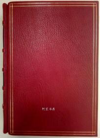 《吉卜林诗选》1910年私人定制豪华皮装本诗集威廉希思罗宾逊经典彩色插图本