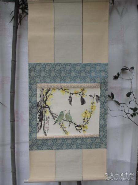 陆抑非木板水印画:花鸟图