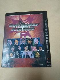 Uni-power大合唱Live karaoke