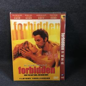 冲破禁欲   DVD  光盘 (碟片未拆封)多网唯一 外国电影 (个人收藏品) 绝版