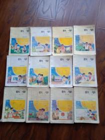 80年代老课本:老版小学数学课本教材教科书全套12本 【83-95年】