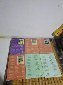 七龙珠(29册合售)【第二集 武天大师龟仙人】(武林大会卷 4)(大战黑绸军卷1)(魔人布欧和他的伙伴卷 1.2.3)(超前的战斗卷2.3.4.5)( 超级赛亚人卷1.4)(未来人造人卷3.4.5)(悟空辞世卷1-5全)(外星赛亚人卷2.4)(战斗在那美克星卷1.2.3)(魔法师巴菲迪卷1.2.4.5)