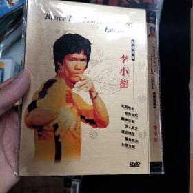影视光盘362【永恒的巨星李小龙 一张DVD】中英文字幕,国粤双语