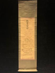 秋叶三尺坊 木板印 民国清代老字画浮世绘画春茶室书房中堂挂轴