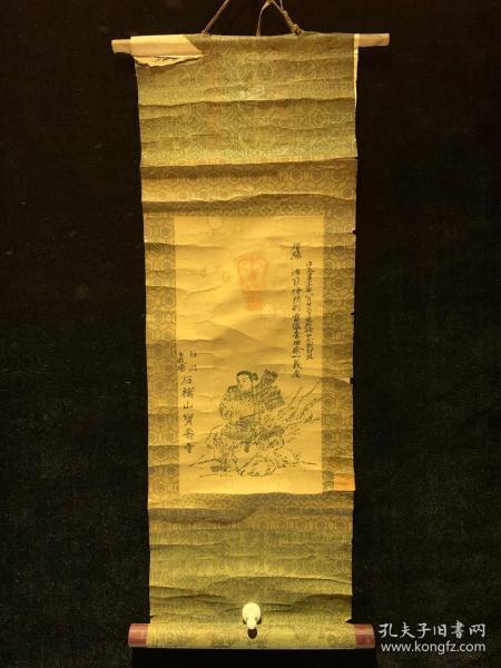 石峤山宝寿寺 古挂 木板印民国清代老字画浮世绘茶室书房中堂挂轴