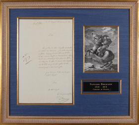 """""""签名收藏"""":握一段历史在手中"""
