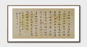 【保真】中书协会员、书法名家赵自清行书精品:乾隆《采茶作歌》