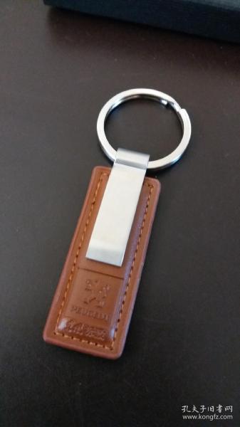 标致汽车钥匙皮环