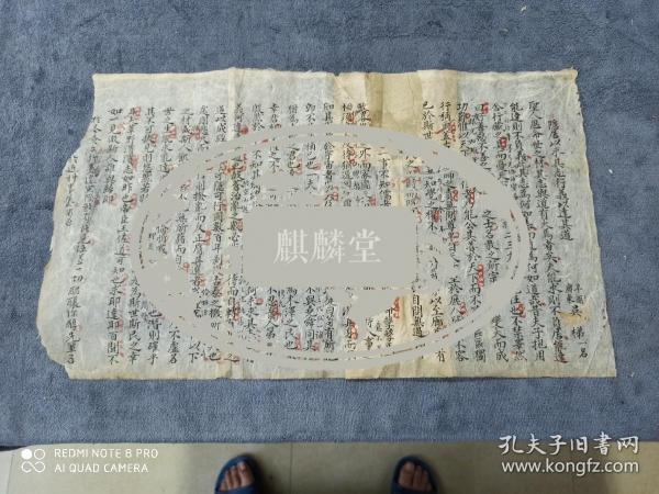 清代     辛酉年   广东   一名   解元  吴梯         文章一篇《隐居以来求其志行义以达其道》