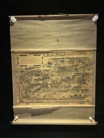 成田山全图画 民国清代老字画浮世绘画春茶室书房中堂挂轴