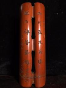 竹雕臂搁,长29公分,宽10公分,重180克,特价330