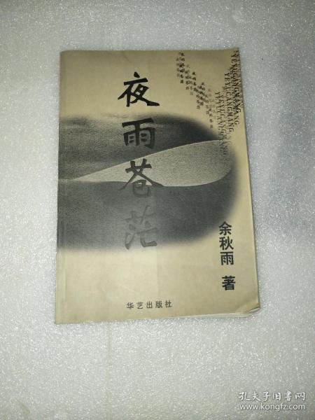 奥林匹克邮票集:[中英文本]