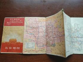 文革北京地图