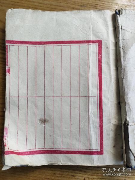 空白账本   五十筒子页左右 后面带税票四张有政府印章