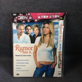 流言蜚语   DVD   光盘 (碟片未拆封)多网唯一 外国电影 (个人收藏品) 绝版