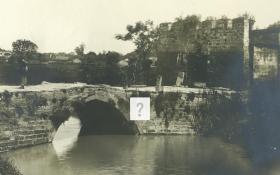 有偿征集老照片拍摄地点线索: 20200519,河北井陉县或和山西交界一带的小城城门,护城河桥