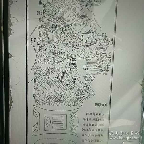 华阴及华山旧图
