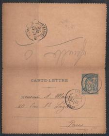 清代法国邮政邮资信卡,1886年15C和平与商务女神像, 实寄片