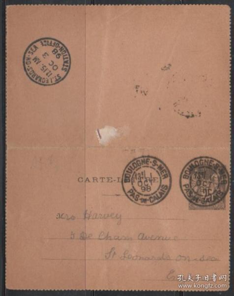 法国邮政邮资信卡,1887年15C和平与商务女神像,实寄片,有恶意买家有退货习惯的请绕道而行,非诚勿扰