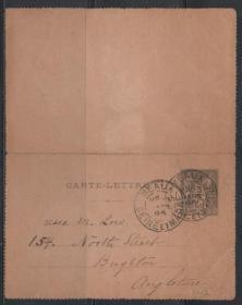 清代法国邮政邮资信卡,1886年15C和平与商务女神像 ,实寄片