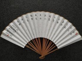 書畫扇子  韋俊川製