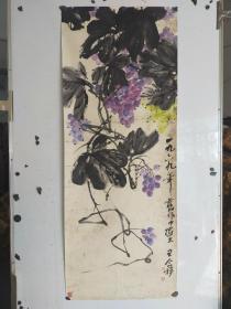 海派老画家 王个移  葡萄 品相较差 霉斑严重 托片 尺寸135x53