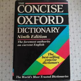 The Concise  Oxford Dictionary Ninth Edition
