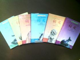 80后90后2000年人教版语文老课本九年义务教育三年制初中语文课本原版教科书一套6册全套合售