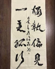 江苏书法家协会会员许磊老师佳作