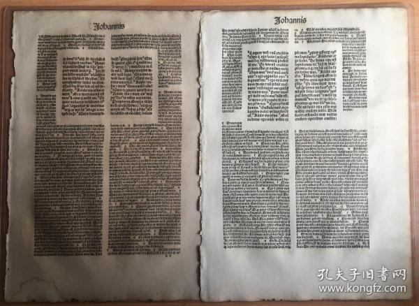 十五世纪德国纽伦堡圣经摇篮本单页2张