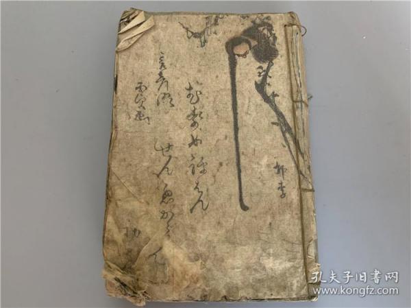 梅蝶楼国贞画《娘评判善恶??》1册全,卷前有套印版画三张,正文插图多。庆应二年出版。