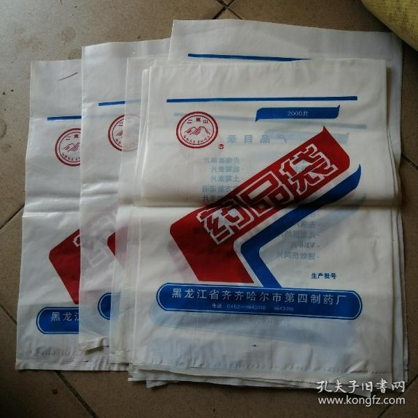 药品包装袋8个