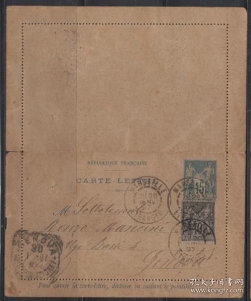 清代法国邮政邮资信卡,1886年15C和平与商务女神像, 实寄明信片