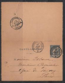清代法国邮政邮资信卡,1887年15C和平与商务女神像 ,实寄片