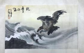 揭阳老画家陈立藩(少辉题字)74×46原裱