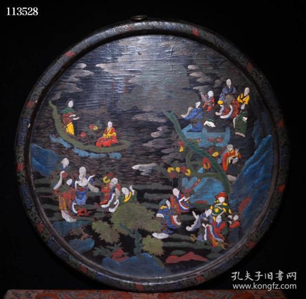 收藏木胎漆器群仙祝寿图挂屏客厅装饰摆件