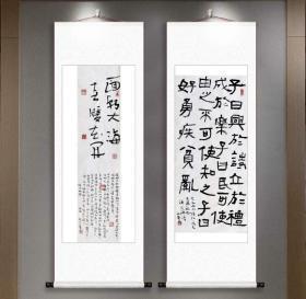 【保真】实力篆刻家、书法家李木瓜精美小品:小品两则