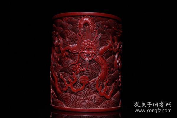 剔红漆器盘龙大笔筒高24.5cm   直径19cm重2675克