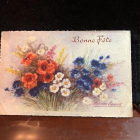 法国历史世界名画贺卡