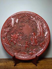 旧藏剔红漆器赏盘《五子献寿》屏风摆件直径37厘米高2.6厘米,重930克,¥450